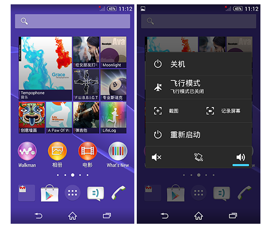 1413547715_xperia-z2-android-4.4.423.0.1.a.0.321