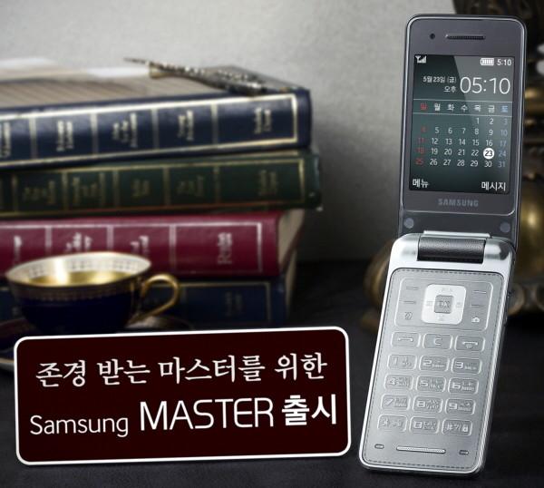 Samsung-Master-fiyatı-ne-kadar-türkiye-2014