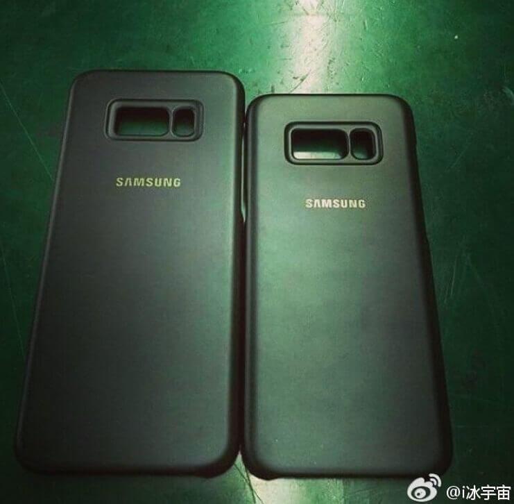 Galaxy S8 Plus satışta S8'i geçecek 1