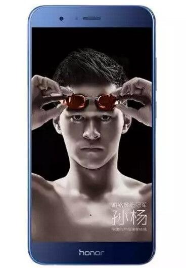 Çin'deki adıyla 6GB Ram'li Honor V9 resmen tanıtıldı 8