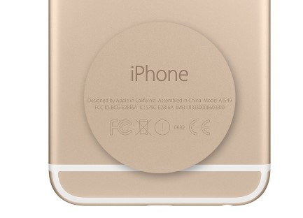 iPhone telefonum açılmıyor, imei numarasını nasıl öğrenebilirim? 14