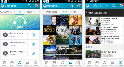 mobogenie-apk-indir-android-pro-full